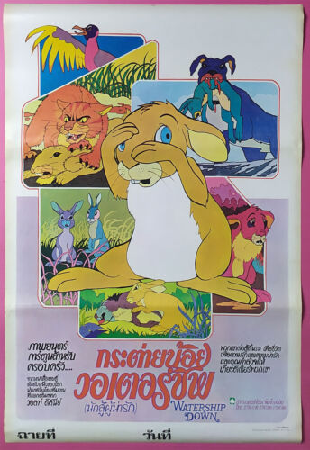 Watership Down (1978) Thai Movie Poster Vintage Original
