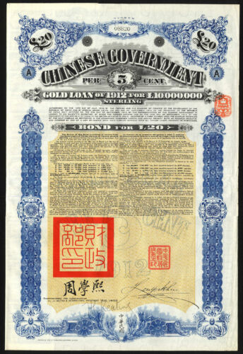"20 Chinese Government 1912 Gold Loan ""Crisp Loan"" Gold Bond"