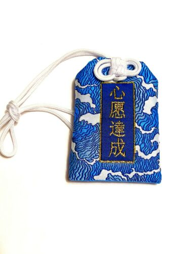 Japanese Omamori - Wishes Come True - Blue