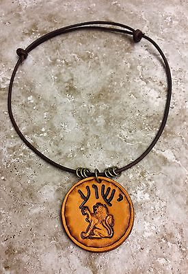Yeshua HEBREW Leather Necklace Yeshua LION OF JUDAH Messianic Jesus