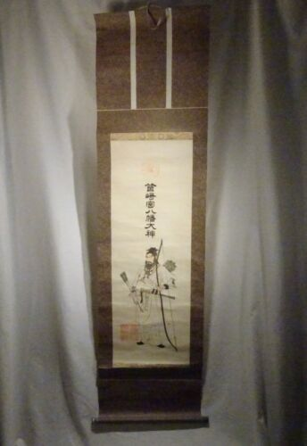 Japanese Warrior Hanging Scroll Painting -   56679