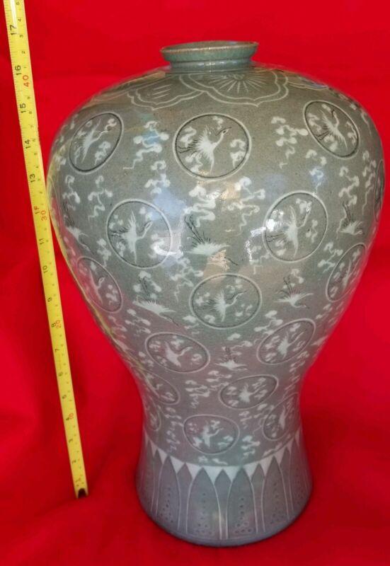 """Korean Art Antique Flying Crane Celadon Vase Artist signed 17"""" Crackle Glazing⛩⛩"""