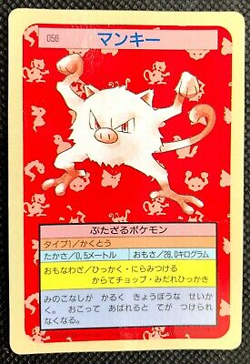 Mankey 056 Topsun Card Blue Back Pokemon TCG Rare Nintendo F/S From Japan