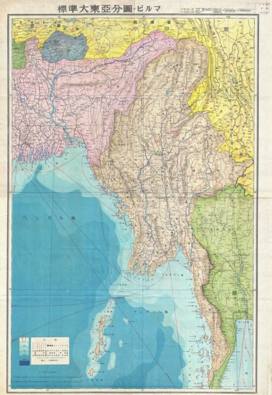 1943 Japanese Asian Coprosperity Sphere Map of Burma / Myanmar
