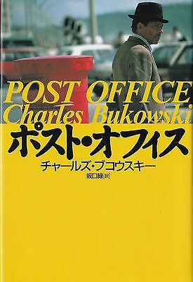 Charles Bukowski Post Office Hardcover In Jacket Japanese Import Tankobon 1996