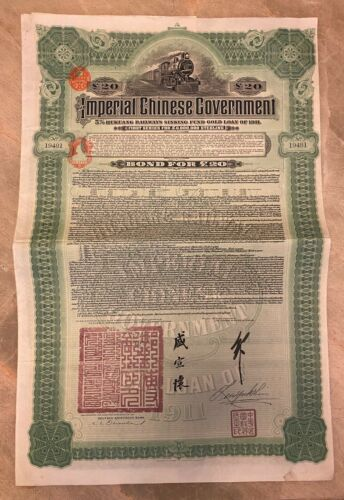 China Chinese Government: 1911 Hukuang Railway Gold Loan, Bond for £20 Uncancel