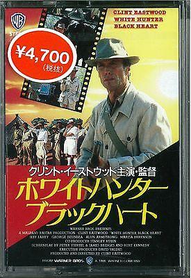 WHITE HUNTER, BLACK HEART : Clint Eastwood - Japanese original 8mm Video TAPE
