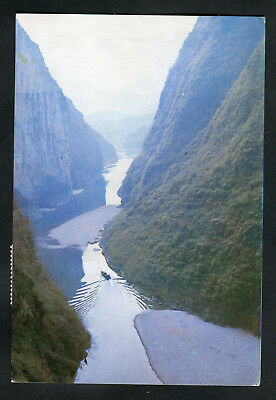 Posted 1990s: Dicui Gorge, Daning River, Sichuan, China