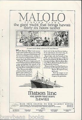 1927 Matson Lines Advertisement  Malolo  Hawaii Cruises