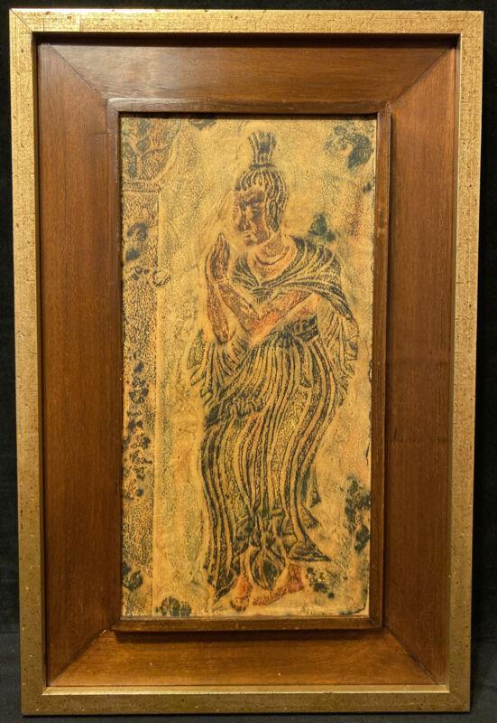 Vintage Asian Temple Rubbing PRINT Wood Frame Wall Plaque Thai? Praying Buddha