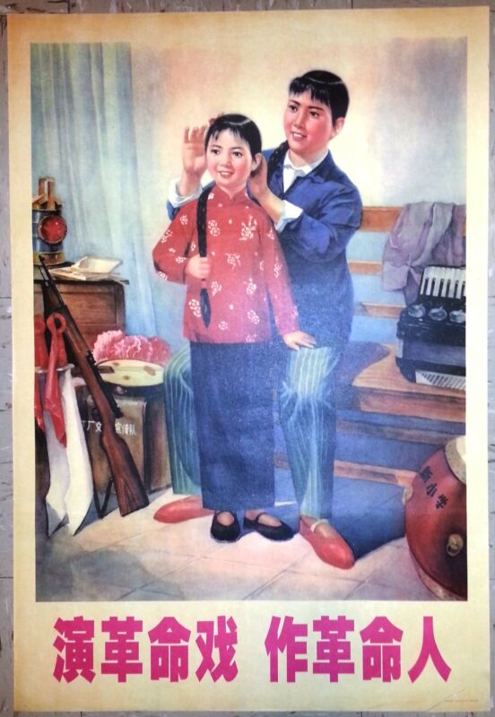 Chinese Cultural Revolution Poster, 1973, Revolutionary Operas, Original