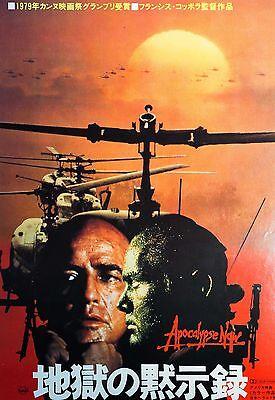 Apocalypse Now 1979 Francis Ford Coppola Japanese Chirashi Mini Movie Poster B5