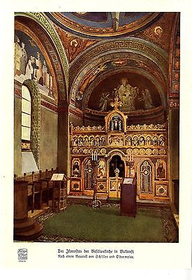 Der Ikonostas der Basiliuskirche in Bukarest Schiller/ Obermeier Kunstdruck 1915