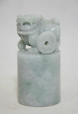Well  Hand  Carved  Chinese  Jadeite  Seal    20