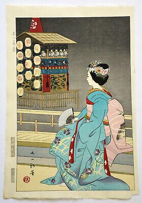 JAPANESE WOODBLOCK PRINT By ISODA MATAICHIRO MEIKO OF KYOTO SUMMER