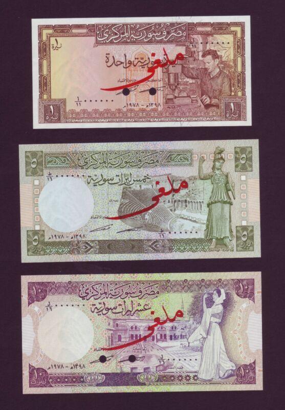 SYRIA 1978  SPECIMEN SET 1, 5, 10, 25, 100 LIVRES GEM UNC  (NOB103/B2)