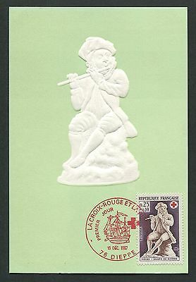 FRANCE MK 1967 ROTES KREUZ MUSIK FLÖTE PIPER CARTE MAXIMUM CARD MC CM ay75