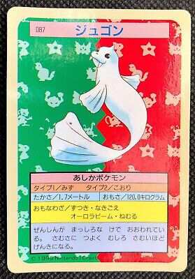 Dewgong 087 Topsun Card Blue Back Pokemon TCG Rare Nintendo F/S From Japan
