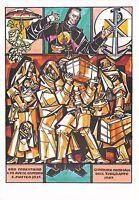Storia Postale - Vaticano 1987 - Cartolina Postale L 500 - Missionari S. Carlo -  - ebay.it