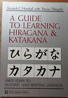 Workbooks, Study Guides in Japanese