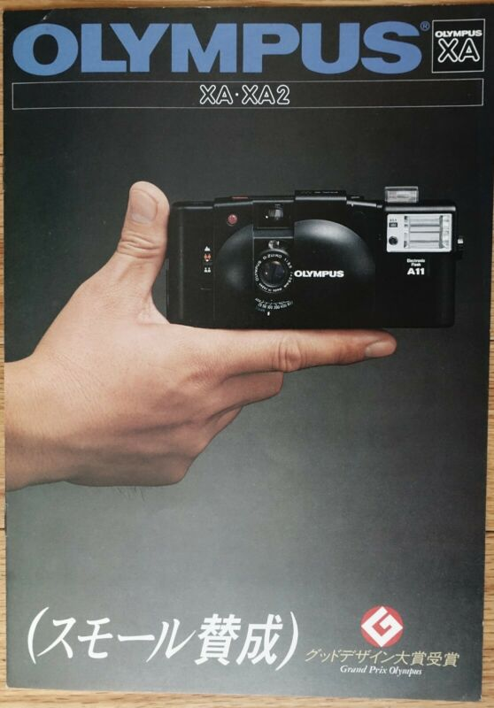 Very Rare Olympus XA , XA2  Camera Brochure from Japan - Great Condition !