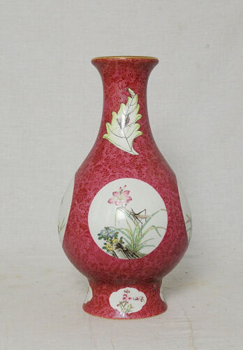 Chinese  Famille  Rose  Porcelain  Vase  With  Mark      M3427