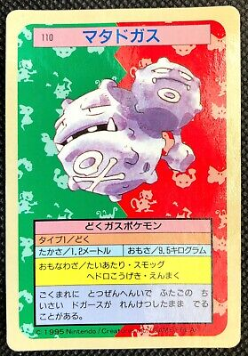 Weezing 110 Topsun Card Blue Back Pokemon TCG Rare Nintendo F/S From Japan