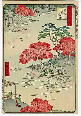 1892 MEIJI Antique HIROSHIGE JAPANESE WOODBLOCK PRINT - In Akiba Shrine at Ukeji