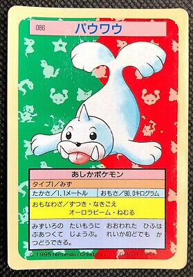 Seel 086 Topsun Card Blue Back Pokemon TCG Rare Nintendo F/S From Japan
