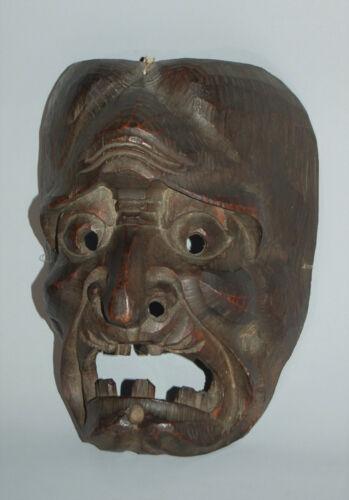 Wooden theater mask, old hag Datsueba, Japan