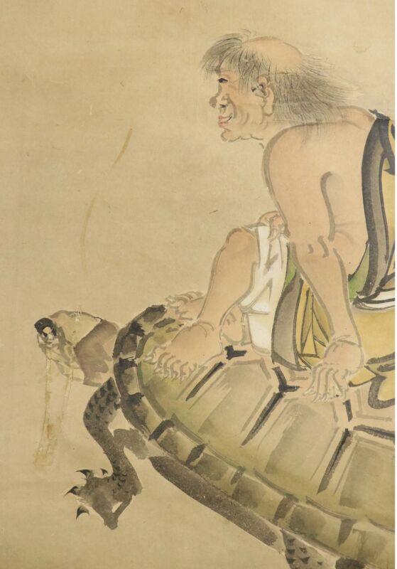 HANGING SCROLL JAPANESE PAINTING JAPAN HERMIT TURTLE Longevity ANTIQUE ART d438