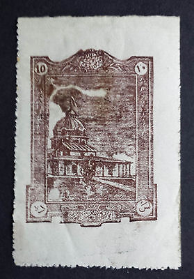 """VERY RARE AFGHANISTAN 1921 """"POSTAL TAX HABIBIA COLLEGE"""" STAMP HIGH VALUE MLH VER"""