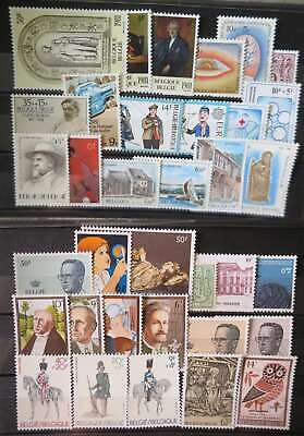 BELGIUM 1981 YEAR SET MNH** by1/cr281