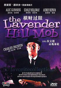 The Lavender Hill Mob (1951) - Audrey Hepburn, Alec Guinness - DVD NEW