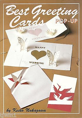 BEST GREETING CARDS POP-UP SOFTCOVER BOOK BY KEIKO NAKAZAWA COPYRIGHT