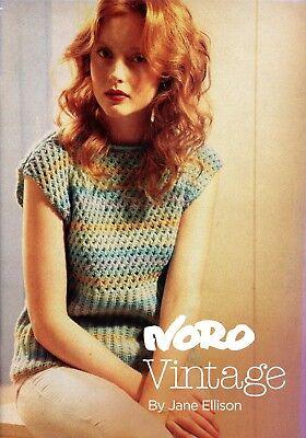 Noro Vintage - Jane Ellison - Knitting Pattern Book - 16 Designs for (Ellison Pattern)
