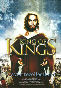 King of Kings (1961) - Jeffrey Hunter, Siobhan McKenna, Hurd Hatfield - DVD NEW