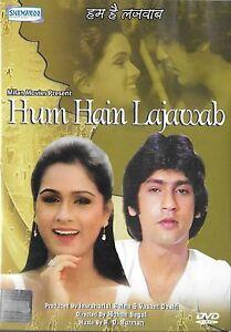 Hum-HAIN-lajawab-KUMAR-gaurav-Shakti-KAPOOR-Nuevo-Bollywood-DVD