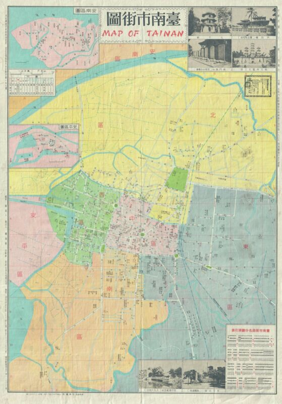 1971 ROC Map of Tianan, Taiwan