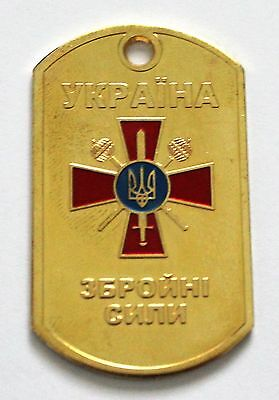 Ukrainian Army Dog tag Flag Tryzub Trident Armed Forces of Ukraine