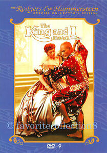 The King and I (1956) - Yul Brynner, Deborah Kerr - DVD NEW