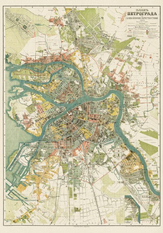 Saint Petersburg (Russia)-PETROGRAD City Map 1917 (Suvorin) Vintage Print Poster