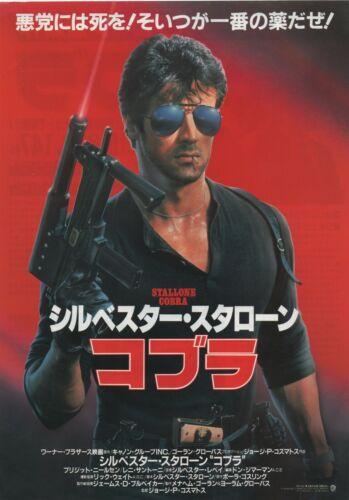 Cobra 1986 Sylvester Stallone Chirashi Movie Flyer Poster B5 Japan