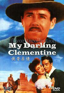 My Darling Clementine (1946) - Henry Fonda, Linda Darnell,Victor Mature -DVD NEW