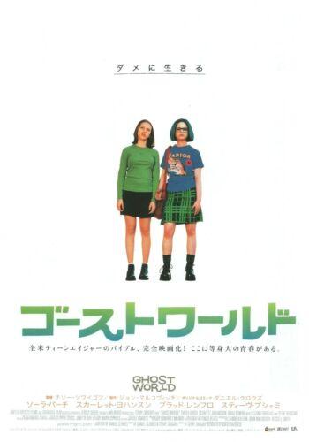 Ghost World 2001 Terry Zwigoff Thora Birch Chirashi Movie Flyer Poster B5 Japan