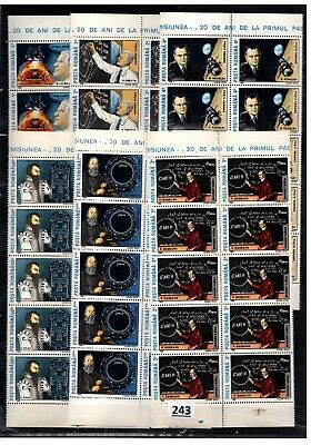 # 10X ROMANIA - MNH - FAMOUS PEOPLE - SCIENCE - 1989 - SPACESHIPS