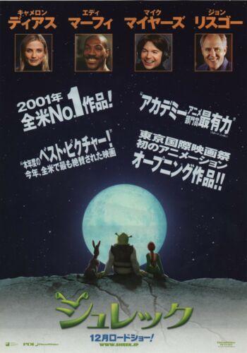Shrek 2001 Andrew Adamson Vicky Jenson Japanese Chirashi Flyer Poster B5