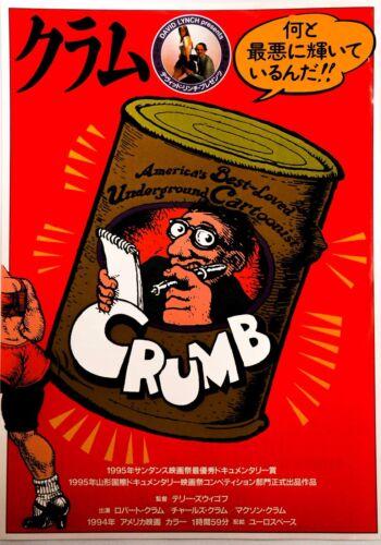 Crumb 1994 Cult Documentary Mini Poster Chirashi B5 USA Robert Crumb Indie film