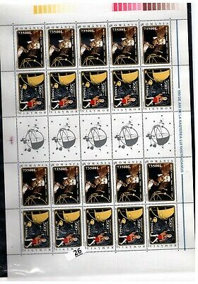 / ROMANIA - MNH - SPACE - SCIENCE - FAMOUS PEOPLE - 2003