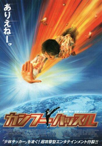Kung Fu Hustle 2004 Stephen Chow Japanese Chirashi Movie Flyer Poster B5